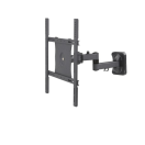 "VS01390 LCD Wall mount arm ( tot 47"") W960  lcd"